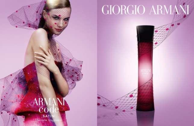 Armani-Code-Satin-Perfume